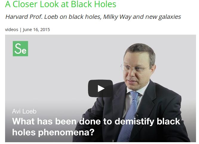 A Closer Look at Black Holes